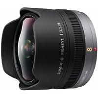 Panasonic H-F008E LUMIX G Fisheye 8 mm F3.5 Objektiv (16 mm KB, klein und leicht, Bildwinkel 180°) schwarz