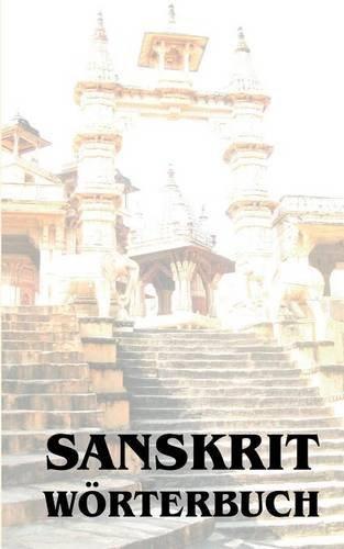 Sanskrit Wörterbuch Ein Sanskrit-wörterbuch