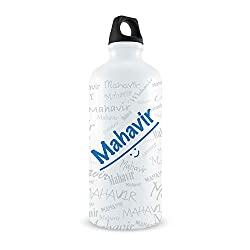 Me Graffiti Bottle - Mahavir