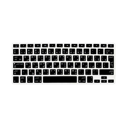 Versión europea membrana teclado árabe universal
