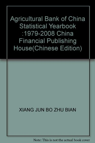 agricultural-bank-of-china-statistical-yearbook-1979-2008-china-financial-publishing-housechinese-ed