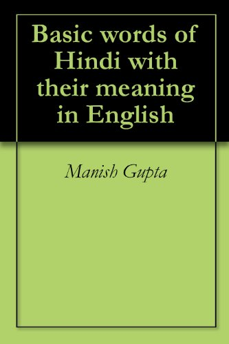 Basic Words Of Hindi With Their Meaning In English Ebook Manish