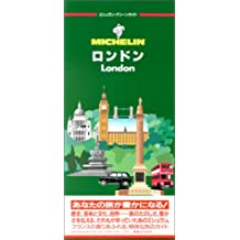 London (Michelin Green Guides (Foreign Language))