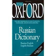 The Oxford Russian Dictionary: Russian/English - English/Russian