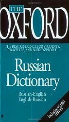 Oxford Russian Dictionary: Russian/English - English/Russian