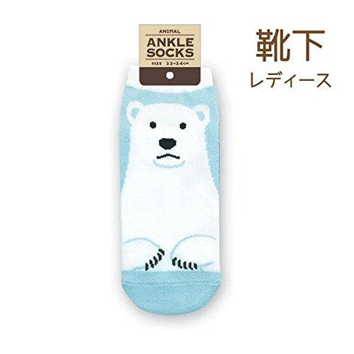 Animal Character Cute Socks (Polar Bear) (Plain Low-cut)