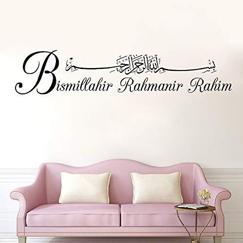 yiyiyaya Wandtattoo Wohnzimmer Wohnkultur Arabisch Muslim Islamische Kalligraphie Wandaufkleber Schlafzimmer Religion Aufkleber Wandbild rot 96x20 cm