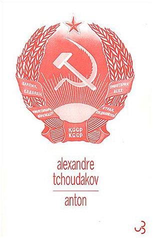 Anton par Alexandre Tchoudakov