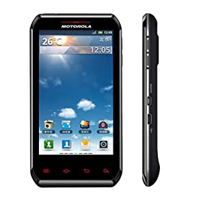 Motorola XT760 Google Android Smartphone with 4 inch screen, HDMI out (1080P) and 8 Mega Pixel Camera