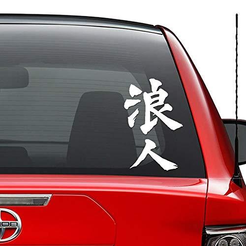 JIXIAN Carattere Kanji Giapponese Ronin Masterless Samurai Vinile Die-Cut Decal Sticker per Windows Wall Decor Car Truck Veicolo Moto Casco Laptop e Altro - Dimensioni (06 Pollici / 15 cm di Altezza)