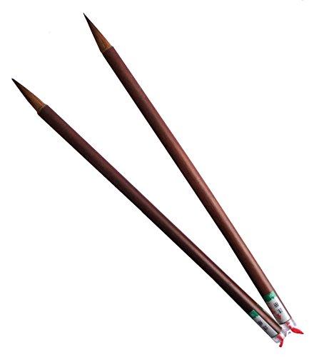 HAND ® SU-19 Bamboo Leichte kleine Striche Art & Kalligraphie Sumi Bürsten, 2-er Set