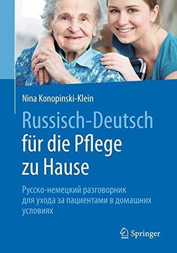 Russisch - Deutsch für die Pflege zu Hause: Русско-немецкий разговорник для ухода за пациентами в домашних условиях (Arbeit Zu Hause Jobs Bei Amazon)
