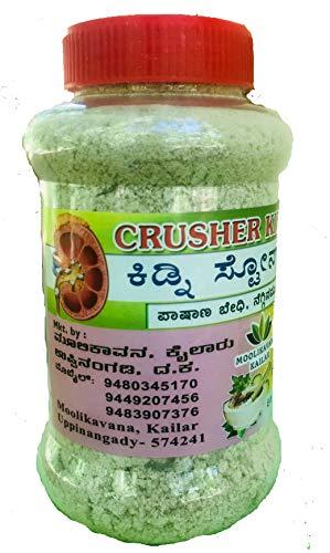 Moolikavana Kailar Crusher Kidney Stone Powder