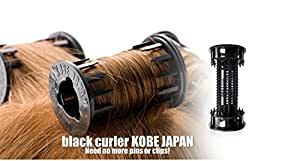 Dent-less Hair Rollers / Black Curler Kobe Japan / 8 Rollers in one package / You can Roll! Rollers stop on your head! Rollers are light! Just One Size! :You Tube URL https://youtu.be/Ps3bjKOldKY