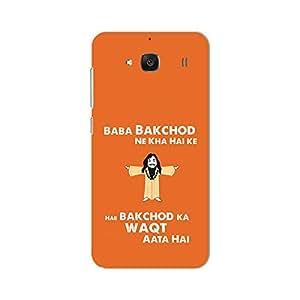 PosterHook Humour Redmi 2 Prime Designer Case