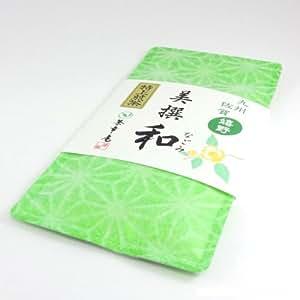 Tokyo Matcha Selection Tea- VALUE: Wholesale- Chakouan : Ureshino Tamaryokucha - Nagomi 1kg (2.2lbs) from Saga Kyushu [Standard ship by EMS with Tracking & Insurance]