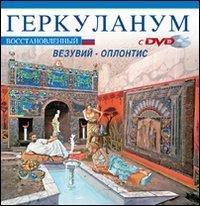 Ercolano ricostruita. Con il Vesuvio e Oplontis. Ediz. russa. Con DVD