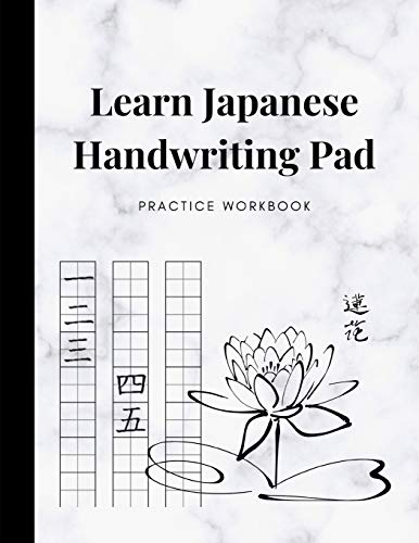 Japanese Handwriting Pad: Master Basics Of Katakana Technique; Handwriting Journal For Japanese Alphabets; Improve Writing With Square Guides; Essential Book For Students & Beginners - Journal Japanese