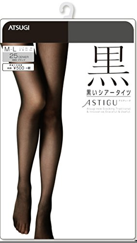 Atsugi Astigu Stocking Kuro Sheer Black Tights Size S - M - 480 Black (Green (S / S Sheer)