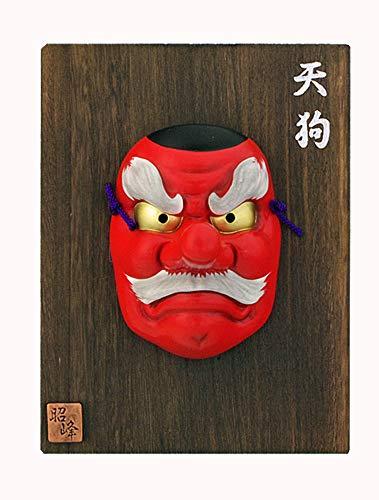 JinShi Studio 'Japonés Noh Máscara tengu, cielo perro