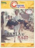 Kamla Ki Maut (Collector's Edition)