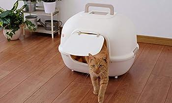 Iris Ohyama, Maison de toilette pour chat avec ouverture frontale et pelle - Hooded Cat Litter Box - WNT-510, plastique, gris, 51 x 40 x 39 cm