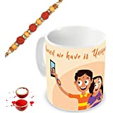 Illuminati Gifts Set Of Auspicious Rudraksh Rakhi With Studded Stones & Rakhi Selfie - The Bond We Have Is Unique And Beautiful Beautiful Quote Printed Multicolor Ceramic Coffee Mug - 325 Ml Rakhi Raksha Bandhan Gift For Brother/Sister