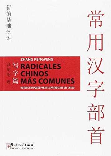 Radicales Chinos Mas Comunes