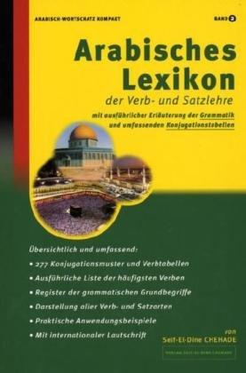 chehade-seif-el-dine-bd2-arabisches-lexikon-der-verb-und-satzlehre