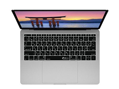 QWERTY Abdeckung mit Layout Japanisch für MacBook Pro ohne Touch Bar (Late 2016)