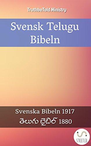 Svensk Telugu Bibeln: Svenska Bibeln 1917 - తెలుగు బైబిల్ 1880 (Parallel Bible Halseth)