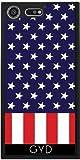 SilikonHülle für Sony Xperia XZ Premium - Amerikanische Flagge by loki1982
