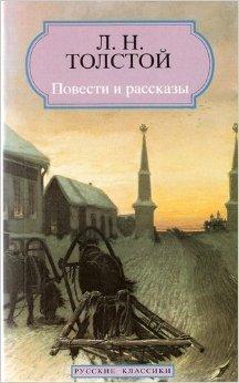 Short Stories (Classiques Russes) by L.N. Tolstoy (1-Dec-1995) Paperback