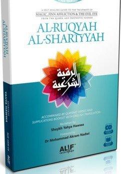 Al Al Ruqyah Shariyyah mit Begleitheft: von Yahya Hawwa