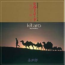 Vol. 2-Silk Road [Vinilo]