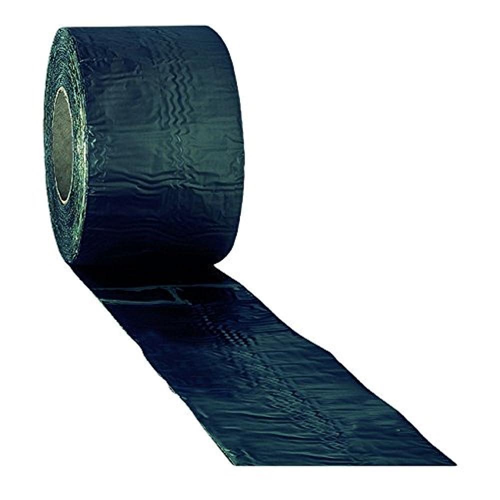 Isolation Streifen Isolierband 5m Wei/ß f/ür Fenster oder T/üren Aerzetix
