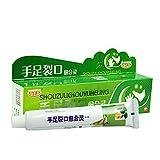 Qiyun Crema Piedi,Cavalli Unguento,piede Crema Protettiva,Trattamenti per fessure e crepe piedi