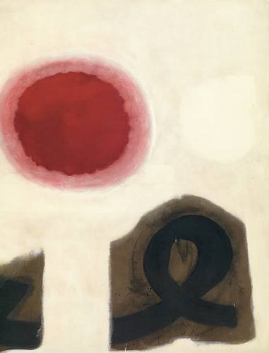 Adolph Gottlieb: Paintings from Four Decades by Lilly Wei (Pace Lilly)