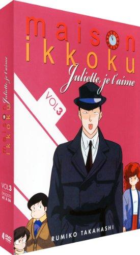 Juliette je t'aime = Maison Ikkoku : coffret 3 / Kazuo Yamazaki; Takashi Anno; Naoyuki Yoshinaga, Réal.   Yamazaki, Kazuo. Monteur