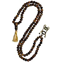 Mogul Interior Healing Meditation Mala Beads Buddhist Prayer Beads Tiger Eye Healing Stones Powerful Chakra Yoga Necklace