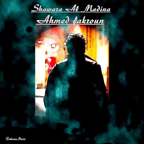 73ad8a218e0bd Shawara Al Madina