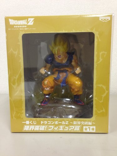 Kuji Dragon Ball Z Rebirth Hen Rebirth figure most award (japan import)