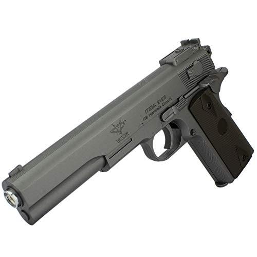 Airsoft Pistole + Munition | VIGOR2125 | 24cm. Inkl. Magazin & 0,5 Joule | HOP-UP Version