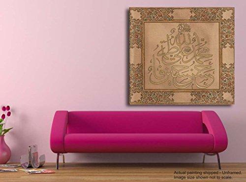tamatina Leinwand–Holy Worte der Koran–Home Décor–Islamische Leinwand Gemälde, Textil, multi, Large