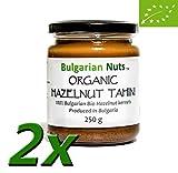 500 g Mantequilla de avellana orgánica/Tahini - Bulgarian Nuts®