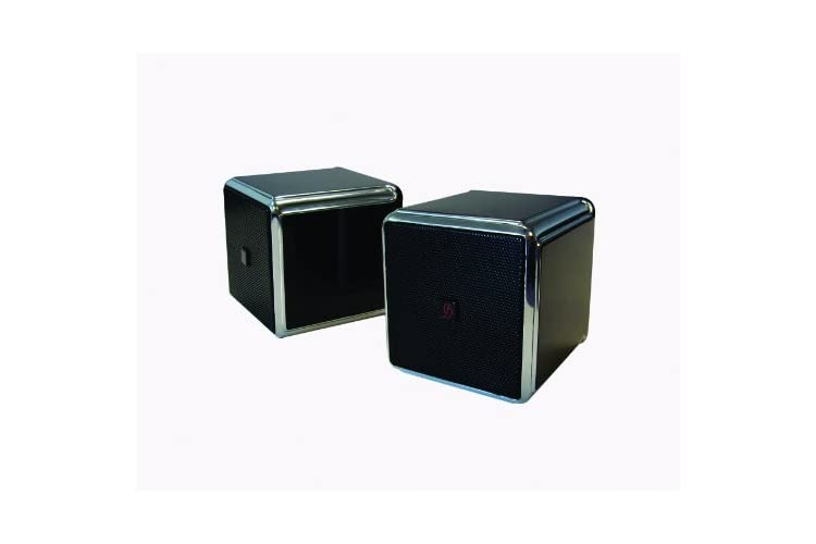SoundScience QSB - 30W USB Desktop Speakers with NXT DyadUSB Technology Rated 5/5 by What HiFi