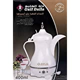 Arabic Electric Coffee Maker 400 ml