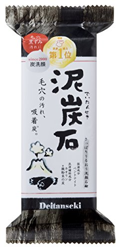 Facial Cleansing Bar (Nippon Kodo Pelican Deitanseki Soap Clay & Charcoal Facial Cleansing Bar Facial Soaps)