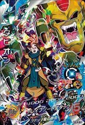 Dragon Ball Heroes / GDM8 series / HGD8-SEC Tapion UR