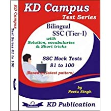 Kd Campus test series tier-1 (81 to 100) English